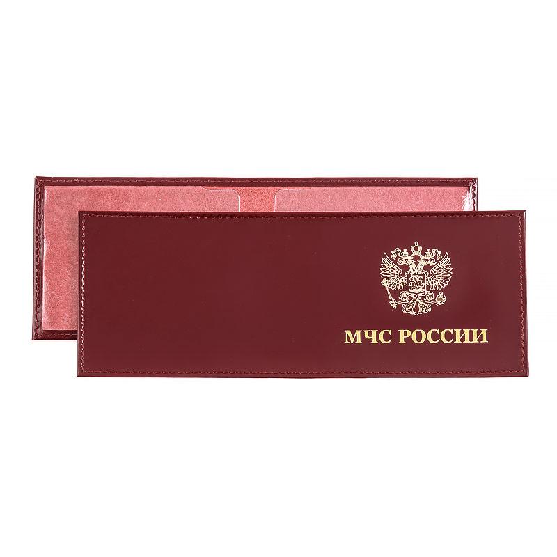 Обложка для удостоверения МЧС РОССИИ O-15-3