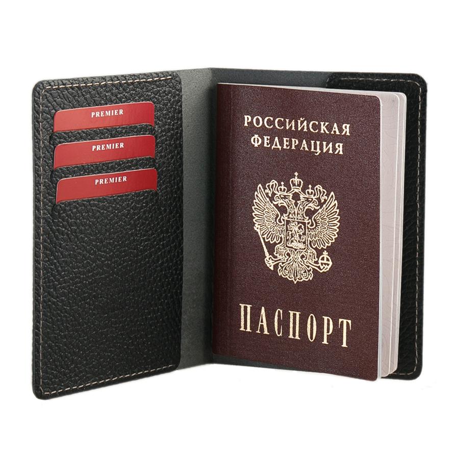 Обложка для паспорта LO-985